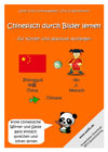 Learn Chinese through Pictures