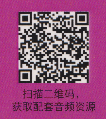 A Short Intensive Course of New HSK Speaking Test [Intermediate Level]. ISBN: 9787561940143