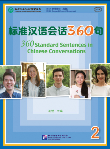 360 Standard Sentences in Chinese Conversations Vol. 2. ISBN: 9787561952139