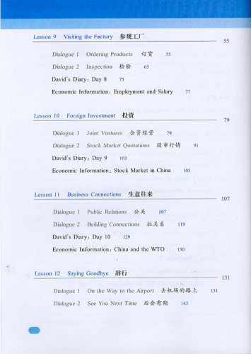 A Business Trip To China II - Conversation + Application [Textbook + Workbook]. ISBN: 978-7-5619-1524-0, 9787561915240