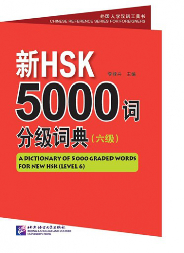 A Dictionary of 5000 Graded Words for New HSK [HSK Stufe 6]. ISBN: 9787561940686
