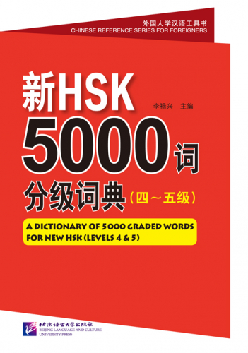 A Dictionary of 5000 Graded Words for New HSK [HSK Stufen 4 + 5]. ISBN: 9787561937594