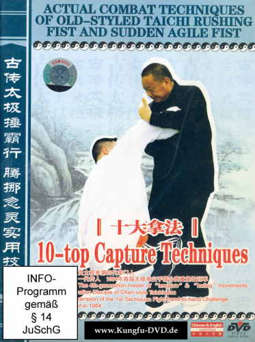 Actual Combat Techniques of Old-styled Taichi Rushing Fist and Sudden Agile Fist-Die 10 besten Techniken zur Gegner-Ergreifung [1 DVD]. 6937475392665