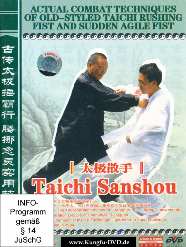 Actual Combat Techniques of Old-styled Taichi Rushing Fist and Sudden Agile Fist - Taichi Sanshou [1 DVD]. EAN: 6937475392634