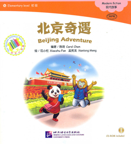 Beijing Adventure [+CD-Rom] [Chinese Graded Readers: Elementary Level - 600 Words]. ISBN: 9787561946404