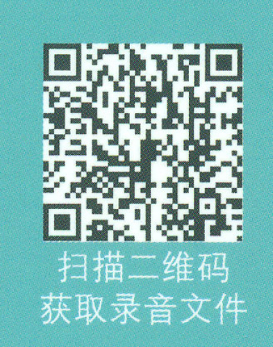 Business Chinese Conversation Book 1 Elementary [4th Edition]. ISBN: 9787561949719