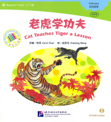 Cat Teaches Tiger a Lesson [+CD-Rom] [Chinese Graded Readers: Beginner's Level - 300 Wörter]. ISBN: 9787561942857