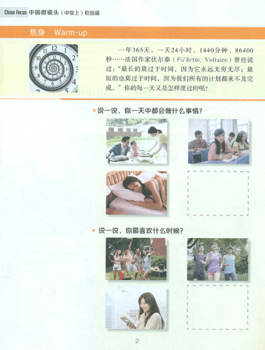 China Focus: Chinese Audiovisual-Speaking Course Intermediate Level I - Campus Life. ISBN: 9787561947999