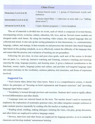 China Focus: Chinese Audiovisual-Speaking Course Intermediate Level II - Personages. ISBN: 9787561950791