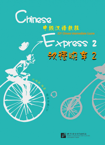 Chinese Express 2 - Joy Chinese Intermediate Course [+ Audio-CD]. ISBN: 9787561923436