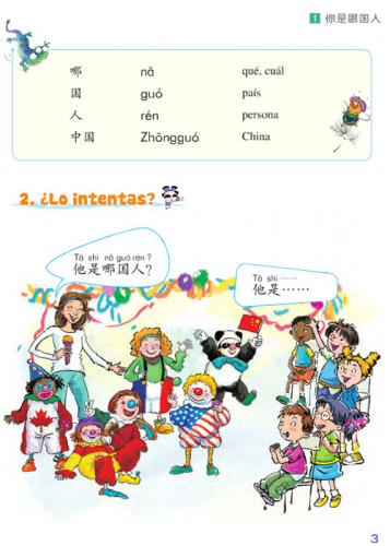 Chinese Paradise [2nd Edition] [Spanish Edition] Textbook 2 [+CD]. ISBN: 9787561938553