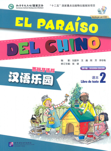 Chinese Paradise [2nd Edition] [Spanische Ausgabe] Textbook 2 [+CD]. ISBN: 9787561938553