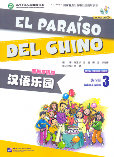 Chinese Paradise [2nd Edition] [Spanish Edition] Workbook 3 [+CD]. ISBN: 9787561940990