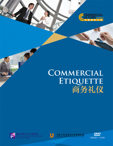 Commercial Culture in China: Commercial Etiquette [+DVD]. ISBN: 9787561937136