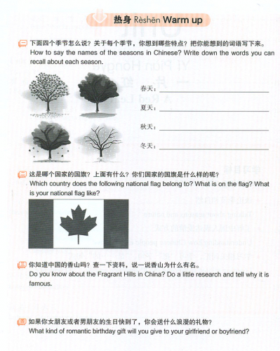Contemporary Chinese - Textbook 3 [Revised Edition] [Chinesisch-Englisch]. ISBN: 9787513807357