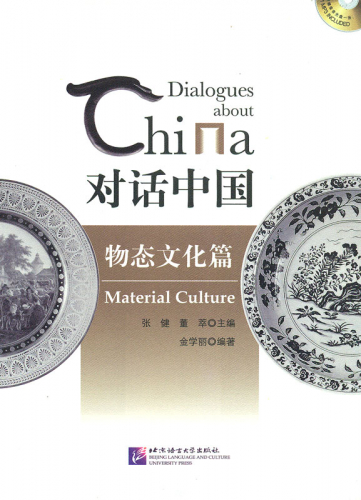 Dialogues about China: Material Culture [+MP3-CD]. ISBN: 9787561937310