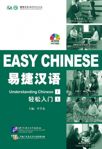 Easy Chinese - Understanding Chinese I [+ MP3-CD]. ISBN: 9787561929070