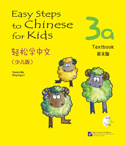 Easy Steps to Chinese for Kids [3a] Textbook [+ CD]. ISBN: 9787561933725