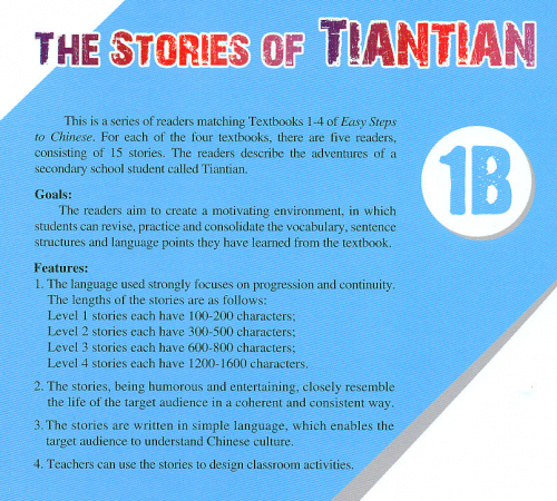 Easy Steps to Chinese - The Stories of Tiantian 1B. ISBN: 9787561944189
