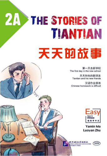 Easy Steps to Chinese - The Stories of Tiantian 2A. ISBN: 9787561944226