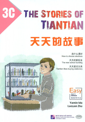 Easy Steps to Chinese - The Stories of Tiantian 3C. ISBN: 9787561944295