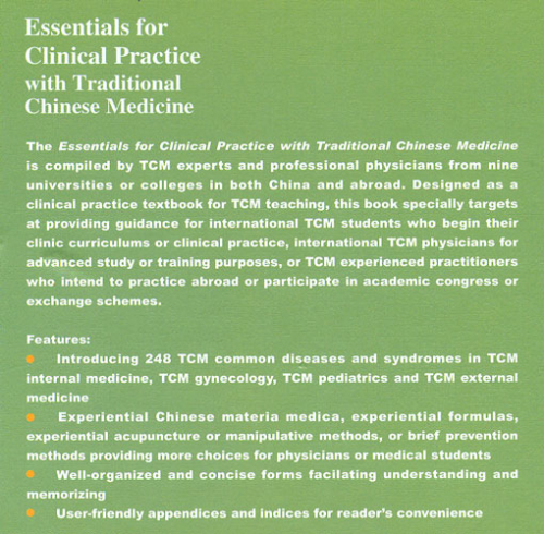 Essentials for Clinical Practice with Traditional Chinese Medicine [English Edition]. ISBN: 9787117202763