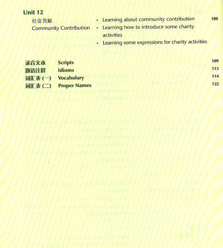 Experiencing Chinese - Business Communication in China [+MP3-CD]. ISBN: 9787040187663