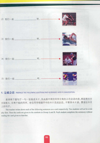 Experiencing Chinese - Sports in China [mit CD]. ISBN: 7-04-020546-7, 7040205467, 978-7-04-020546-6, 9787040205466