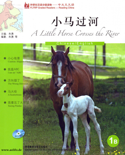 Mängelexemplar - FLTRP Graded Readers - Reading China: A Little Horse Crosses The River [1B] [+Audio-CD] [Stufe 1: 500 Wörter, Texte: 100-150 Wörter]. 9787513508346