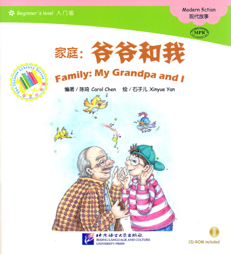 Familie - Mein Opa und Ich + CD-Rom [Chinese Graded Readers: The Chinese Library Series - Beginner's Level - 300 words]. ISBN: 9787561938775