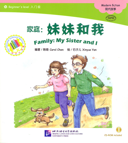 Family: My Sister and I + CD-Rom [Chinese Graded Readers: The Chinese Library Series - Beginner's Level - 300 words]. ISBN: 9787561938782