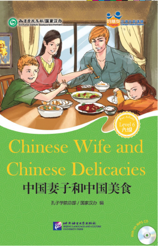 Friends - Chinese Graded Readers [Level 6]: Chinese Wife and Chinese Delicacies [for Adults] [+MP3-CD]. ISBN: 9787561941904
