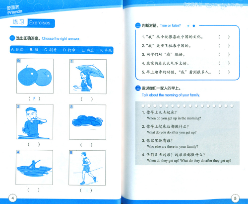 Friends - Chinese Graded Readers [for Adults] [Level 3]: My Chinese, My Family [+MP3-CD]. ISBN: 9787561940501