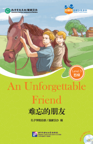 Friends - Chinese Graded Readers [for Adults] [Level 5]: An Unforgettable Friend [+Mini-MP3-CD]. ISBN: 9787561941287