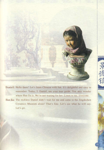 Happy China - Jingdezhen Edition [Discover China and learn Chinese - with DVD]. ISBN: 7-5619-1610-8, 7561916108, 978-7-5619-1610-0, 9787561916100