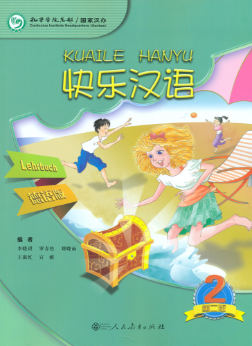 Kuaile Hanyu - Student's Book 2 [Chinese-German] [Second Edition]. ISBN: 9787107289446