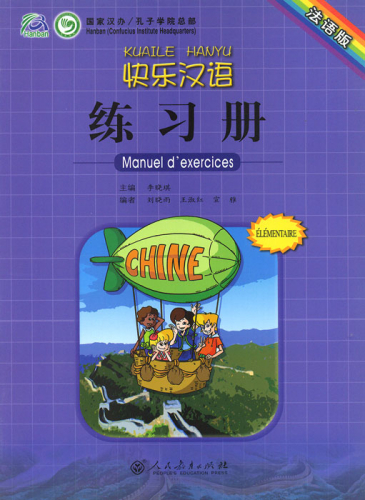 Kuaile Hanyu - Manuel d'exercices (French-Chinese). ISBN: 9787107220104