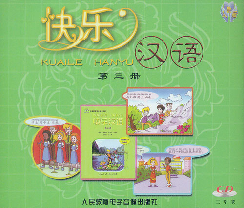 Kuaile Hanyu Student's Book Vol. 3 [3 CD] [Chinese-English]. ISBN: 9787887007872