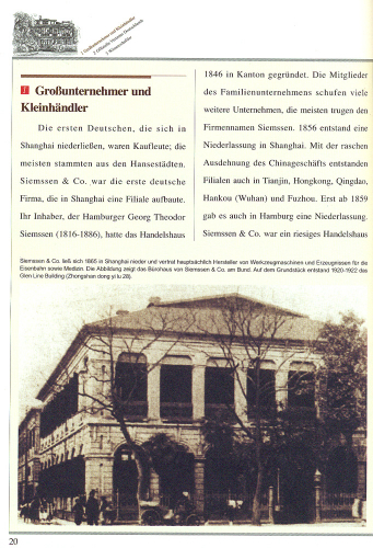 Kulturspuren der Deutschen in Shanghai [German Language Edition]. ISBN: 9787545206166