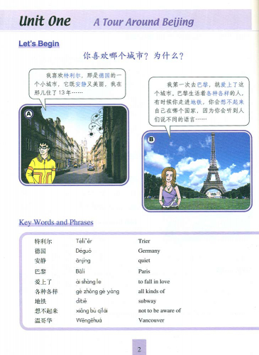 Learn Chinese with me Band 4 - Kursbuch + 2 CD. ISBN: 7-107-18185-8, 7107181858, 978-7-107-18185-6, 9787107181856