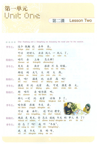 Mängelexemplar - Great Wall Chinese - Essentials in Communication [Textbook 6 + CD]. ISBN: 7-5619-1484-9, 7561914849, 978-7-5619-1484-7, 9787561914847