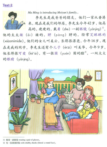Mängelexemplar - Learn Chinese with me Band 3 - Kursbuch + 2 CD. ISBN: 7-107-17719-2, 7107177192, 978-7-107-17719-4, 9787107177194