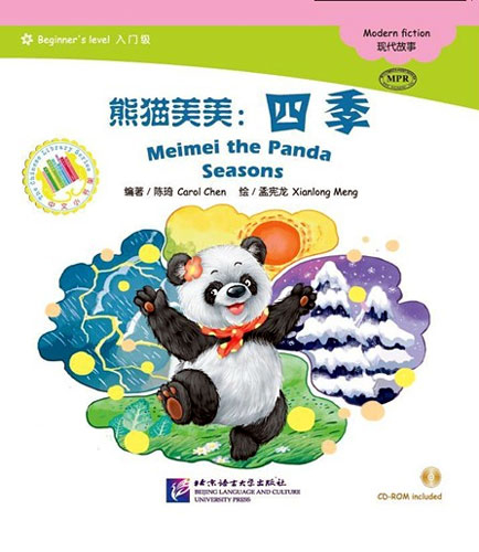 Meimei der Panda - Jahreszeiten + CD-Rom [Chinese Graded Readers: The Chinese Library Series - Beginner's Level - 300 words]. ISBN: 9787561939475