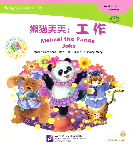 Meimei der Panda - Jobs + CD-Rom [Chinese Graded Readers: The Chinese Library Series - Beginner's Level - 300 words]. ISBN: 9787561939444