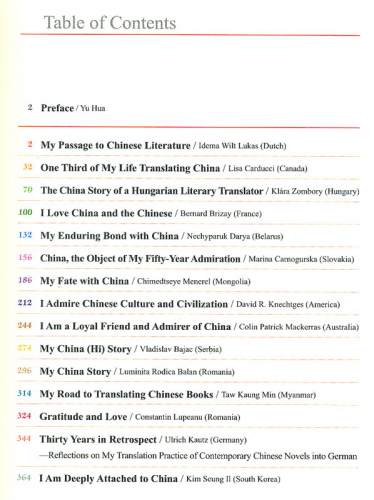 My China Story - China in the Eyes of Sinologists [Englische Ausgabe]. ISBN: 9783942056137