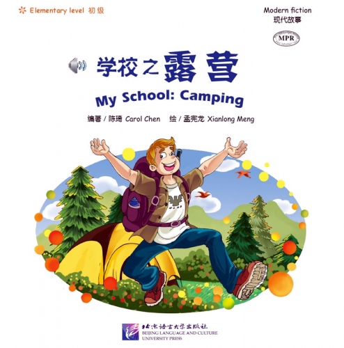 My School - Camping [+CD-Rom] [Chinese Graded Readers: Elementary Level - 600 Wörter]. ISBN: 9787561942529