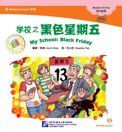 My School - Black Friday [+CD-Rom] [Chinese Graded Readers: Elementary Level - 600 words]. ISBN: 9787561942536