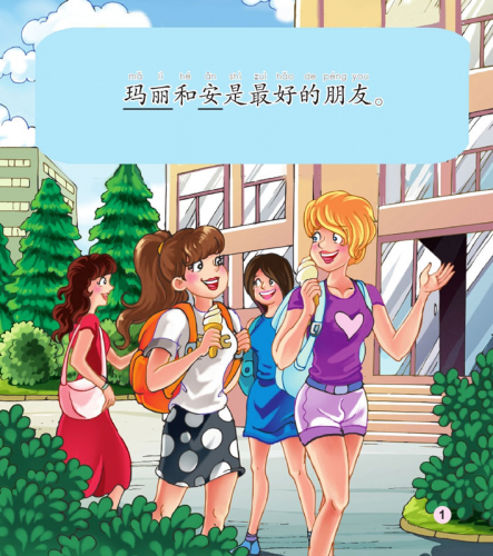 My School - Christmas Ball [+CD-Rom] [Chinese Graded Readers: Elementary Level - 600 words]. ISBN: 9787561943014
