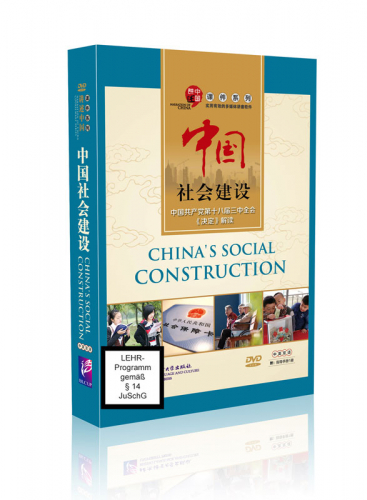 Narration of China: China's Social Construction [Buch + DVD-Rom]. ISBN: 9787900791566