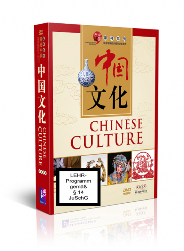 Narration of China: Chinese Culture [book + DVD-Rom]. ISBN: 9787900782878